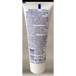 Svoboda (Freedom) Legendary russian shaving cream