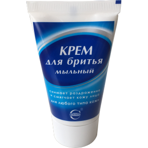 Svoboda (Freedom) Legendary russian shaving cream
